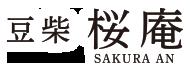 宮崎県宮崎市にある豆柴ブリーダー「豆柴 桜庵」